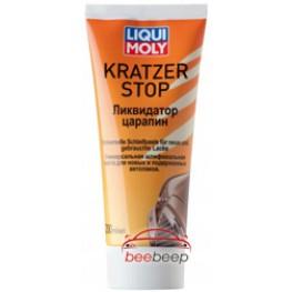 Ликвидатор царапин Liqui Moly Kratzer Stop 200 мг