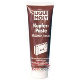 Медная паста Liqui Moly Kupfer-Paste 100 мг (паста)