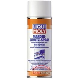 Защита от крыс Liqui Moly Marder-Schutz-Spray 200 мл (белый)