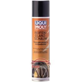 Пена для очистки шин Liqui Moly Reifen-Glanz-Schaum 300 мл