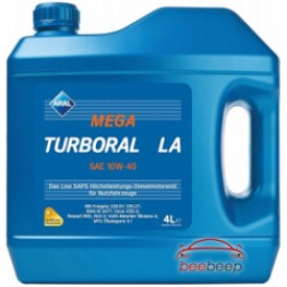 Моторное масло Aral MegaTurboral LA 10w-40 4 л