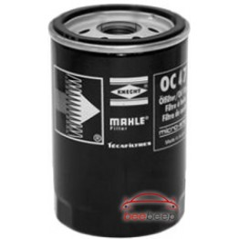 Фильтр масляный Mahle OC485 1 шт