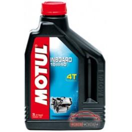 Моторное масло для лодок 4Т Motul Inboard 4T 15w-40 2 л