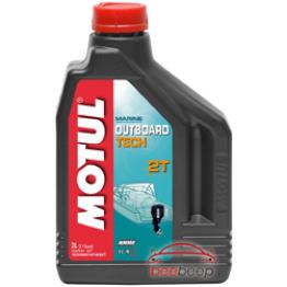 Моторное масло для лодок 2Т Motul Outboard Tech 2T 2 л