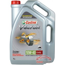 Моторное масло Castrol Vecton 10w-40 LCV 7 л