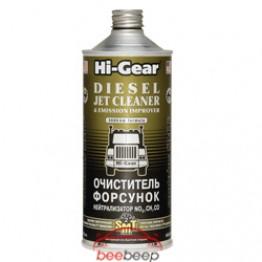 Очиститель дизельных форсунок Hi-Gear Diesel Jet Cleaner & Emission Emprover 946 мл