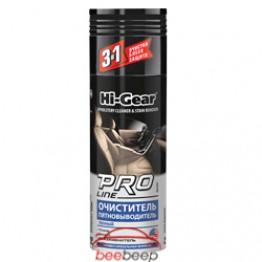 Пятновыводитель для обивки и ковриков Hi-Gear Foam Cleaner & Stain Remover PRO Line 340 г
