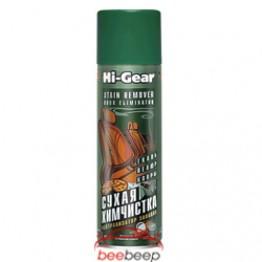 Сухая химчистка Hi-Gear Stain Remover Dry Clean 510 г