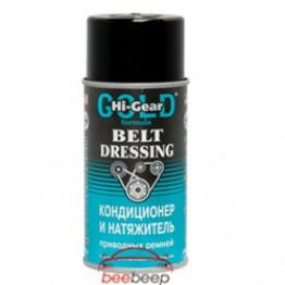 Натяжитель приводных ремней Hi-Gear Belt Dressing 198 г