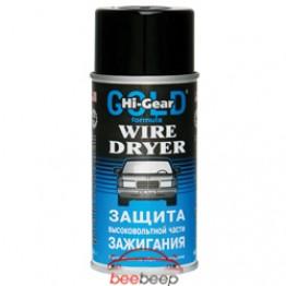 Защита  зажигания Hi-Gear Wire Dryer 241 г