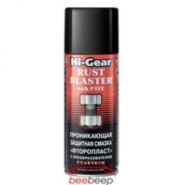 Смазка защитная Hi-Gear Rust Blaster With PTFE 312 г