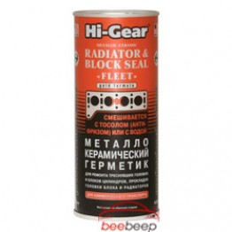 Герметик радиатора Hi-Gear Metallic-Ceramic Radiator And Block Seal 444 мл