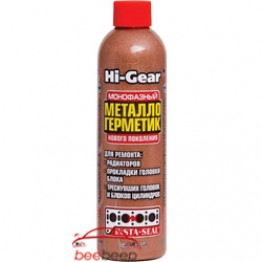 Герметик радиатора Hi-Gear Radiator Seal Insta Seal 236 мл