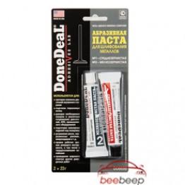 Абразивная паста для шлифования металлов DoneDeal Metal Abrasive Griding Compound DD6698 2 х 23 г