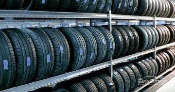 Как правильно выбрать шины?