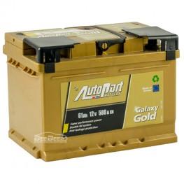 Аккумулятор автомобильный AutoPart Galaxy Gold 61Ah L+