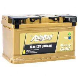 Аккумулятор автомобильный AutoPart Galaxy Gold 77Ah R+