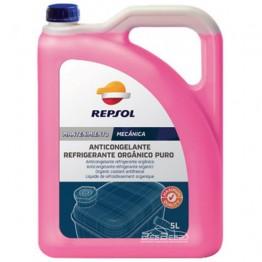 Антифриз Repsol Anticongelante Refrigerante Puro 5л