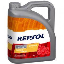 Трансмиссионное масло Repsol Cartago Cajas EP 75w-90 5л