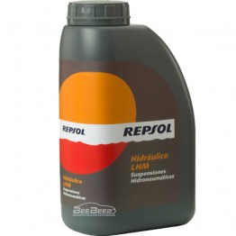 Гидравлическая жидкость Repsol Hidraulico LHM 500мл
