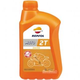 Моторное масло для мотоцикла Repsol Moto Racing 2T 1л