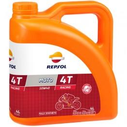 Моторное масло для мотоцикла Repsol Moto Racing 4T 10w-40 4л