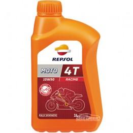 Моторное масло для мотоцикла Repsol Moto Racing 4T 10w-50 1л