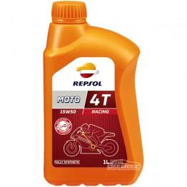 Моторное масло для мотоцикла Repsol Moto Racing 4T 15w-50 1л