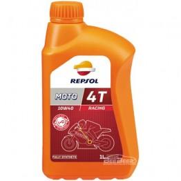 Моторное масло для мотоцикла Repsol Moto Racing 4T 5w-40 1л
