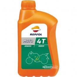 Моторное масло для мотоцикла Repsol Moto Rider 4T 20w-50 1л