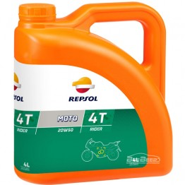 Моторное масло для мотоцикла Repsol Moto Rider 4T 20w-50 4л