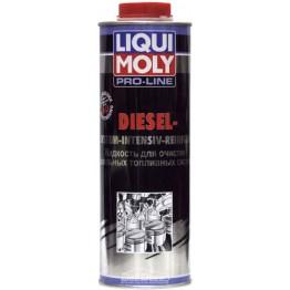 Присадка в дизель для очистки топливной системы Liqui Moly Pro-Line Diesel-System-Intensiv-Reiniger 7561 1 л
