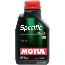 Моторное масло Motul Specific CNG/LPG 5w-40 854011/101717 1 л