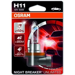Лампа галогенная H11 Osram Night Breaker Unlimited 64211 NBU (блистер)