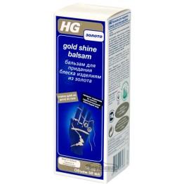 Бальзам для придания блеска золотым изделиям HG 436005161