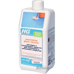 Чистящее и полирующее средство для линолеума и виниловых покрытий HG 118100161