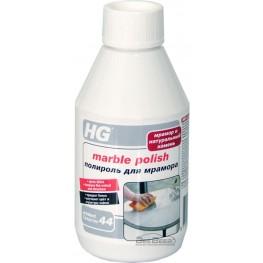 Полироль для мрамора HG 330030161