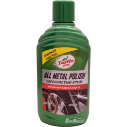 Полироль «Серебристый хром» Turtle Wax All Metal Polish 52892 300 мл