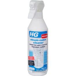 Средство для очистки паровых кабин HG 606050161