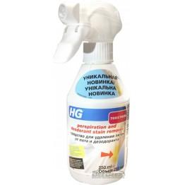 Средство для удаления пятен от пота и дезодоранта HG 634025161