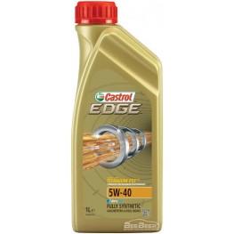 Моторное масло Castrol EDGE 5w-40 Titanium 1 л