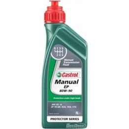 Трансмиссионное масло Castrol Manual EP 80w-90 1 л