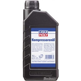 Компрессорное масло Liqui Moly Kompressorenoil VDL 100 1187 1 л