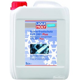 Антифриз Liqui Moly Kuhlerfrostschutz KFS 2001 Plus 8841 5 л