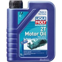 Моторное масло для лодок 2Т Liqui Moly Marine 2T Motor Oil 25019 1 л
