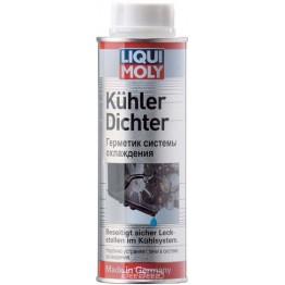 Герметик радиатора Liqui Moly Kuhler Dichter 1997 250 мл