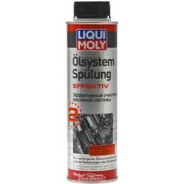 Промывка двигателя «средняя» Liqui Moly Oilsystem Spulung Effektiv 7591 300 мл