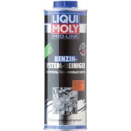 Очиститель системы впрыска бензина Liqui Moly Pro-Line JetClean Benzin-System-Reiniger 3941 1 л