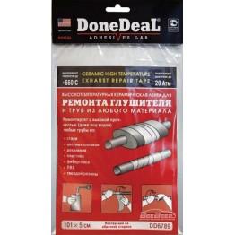 Высокотемпературная керамическая лента для ремонта глушителя и труб из любого материала DoneDeal DD6789 101 х 5 см