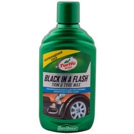 """Полироль-гель """"Чёрная  молния"""" Turtle Wax Black in a Flash 52886 300 мл"""